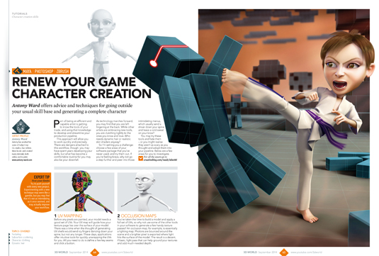 3D World issue 185