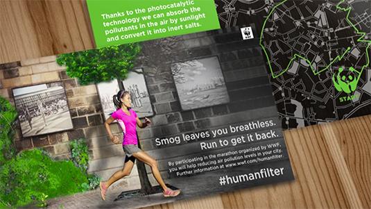 Human Filter
