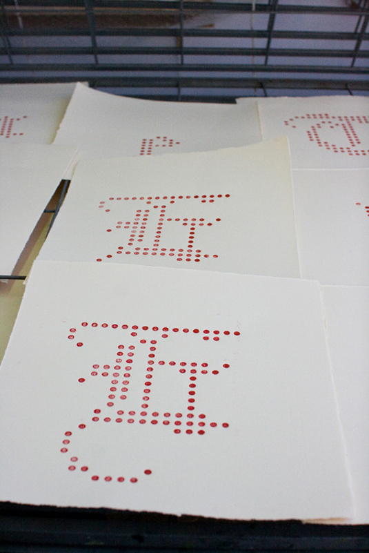 lego letterpress