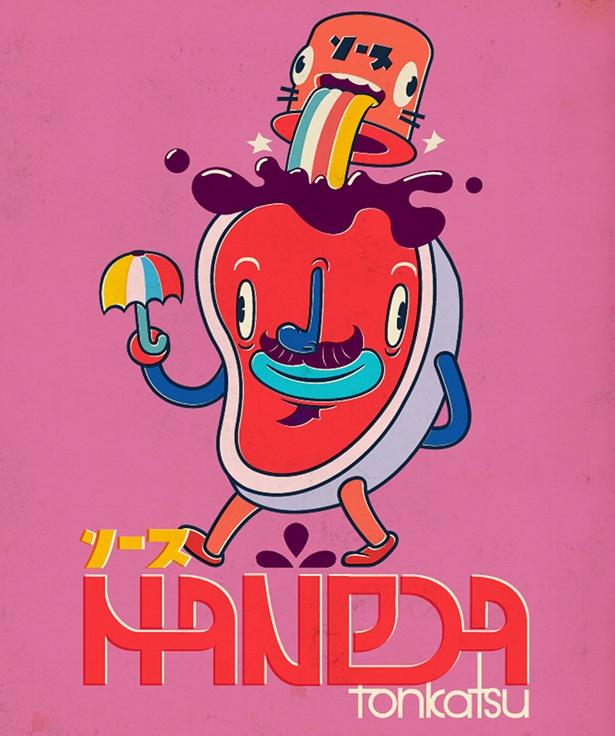 Juan Molinet - Fake Vintage Japanese Ad Characters