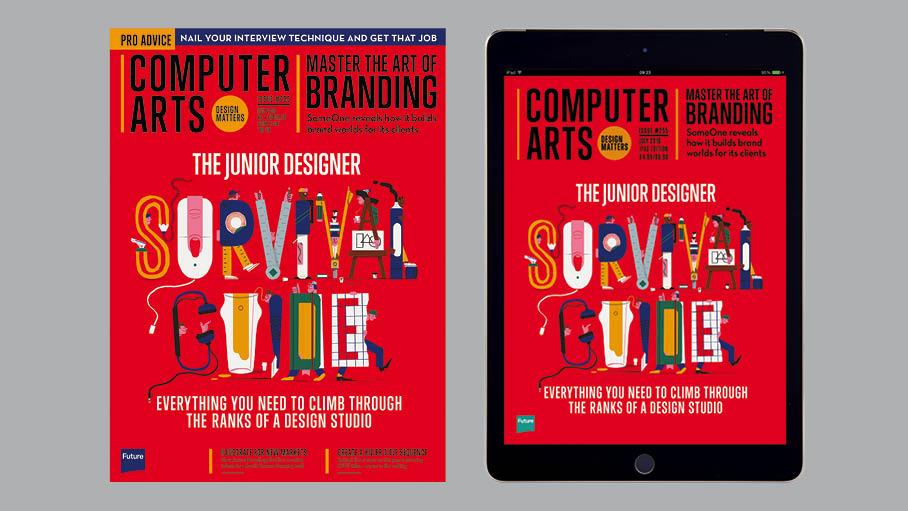 Computer Arts 255: junior designers