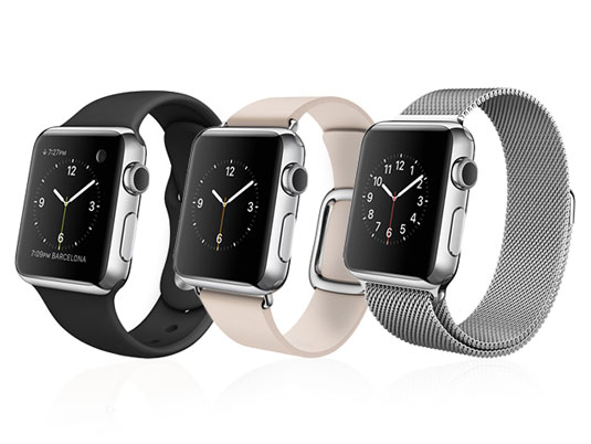 Apple Watch giveaway