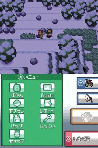 Pokémon Silver - Part 23 (HM07 - Waterfall) - YouTube