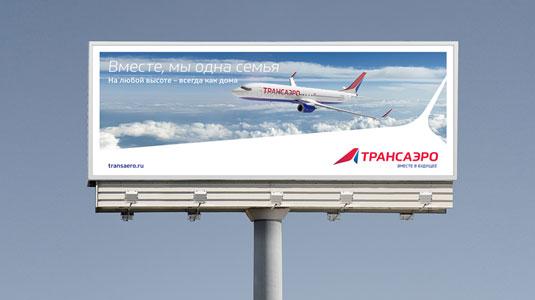 Transaero Airlines new typface