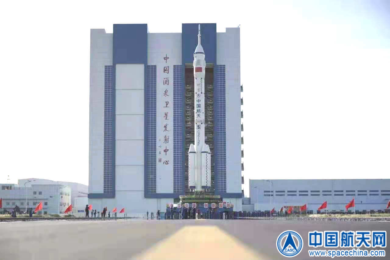 China rolls rocket to pad ahead of crew launch to Tianhe space station thumbnail