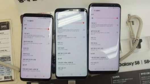 Samsung owns up to Galaxy S8 red screen issues and offers a fix