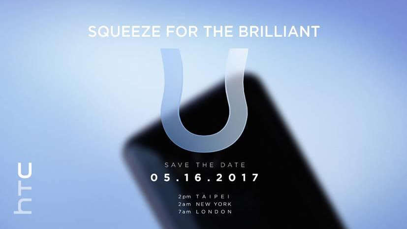 HTC has finally settled on a name for its 2017 flagship phone