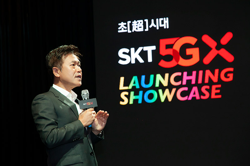 South Korea gets world's first 5G network