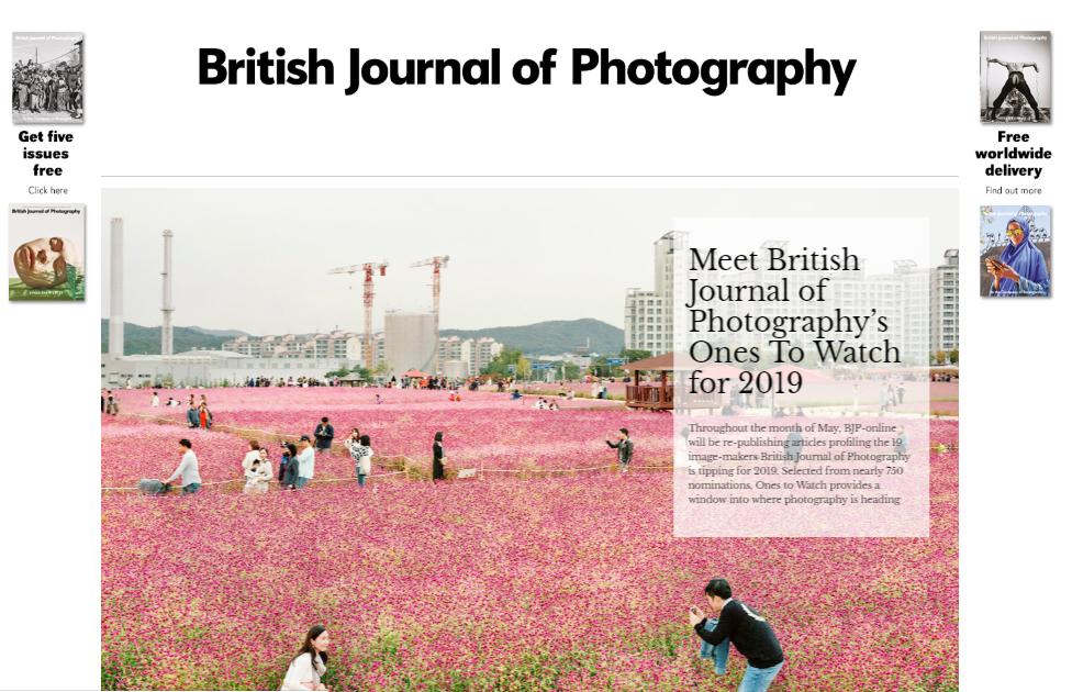 Photography Websites: BJP
