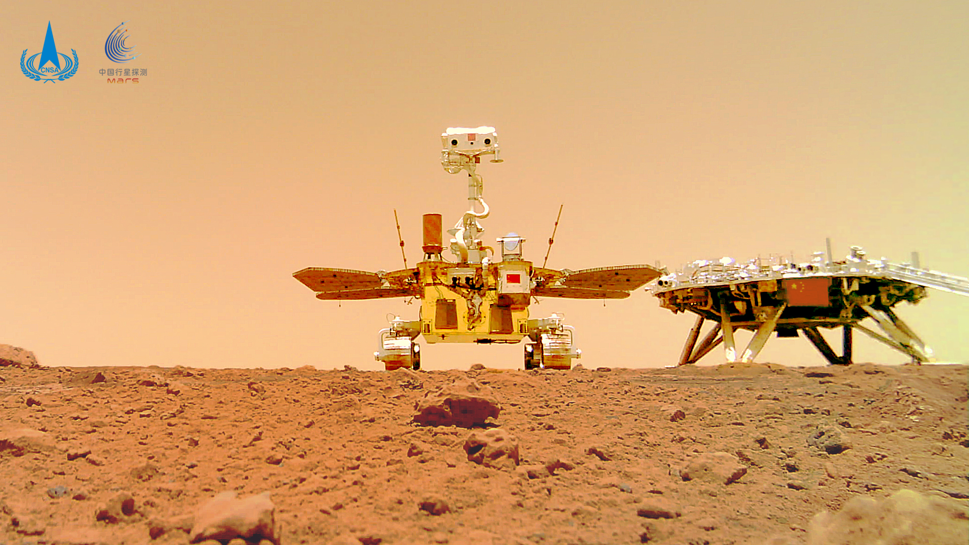 <p>China's Mars rover Zhurong just snapped an epic self-portrait on the Red Planet (Photographs ) thumbnail