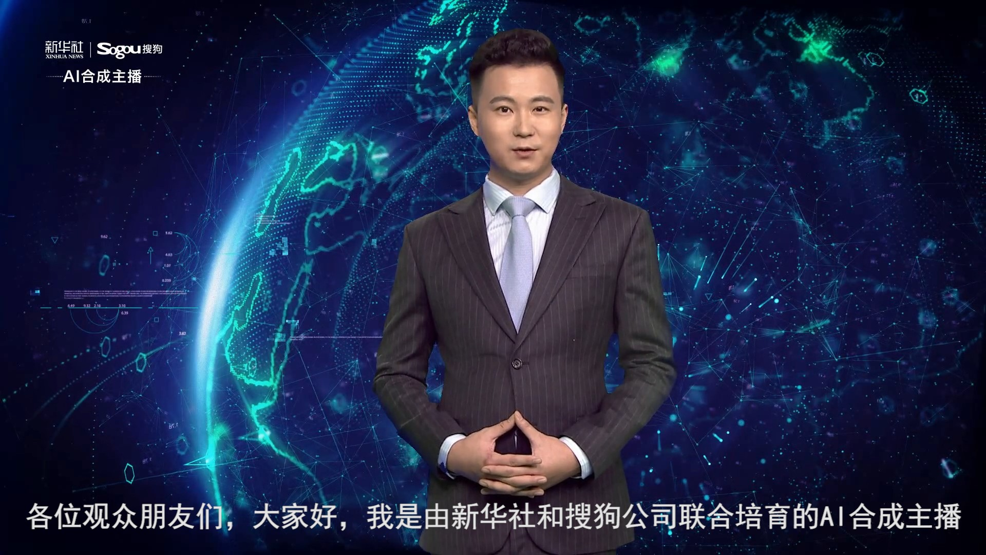 Digital news anchors coming to local TV channels
