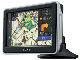 Sony NV-U2