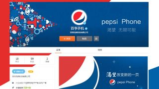 Get a load of this, Pepsi might launch a phone