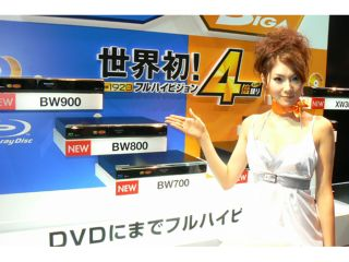 Blu-ray decks