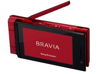 The Bravia phone as seen in Japan