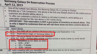 Samsung Galaxy S4 release date leak