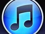New iTunes 10 features a social networking tool called 'Ping'