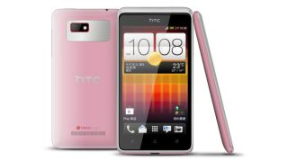 HTC Desire L embraces mediocrity as it arrives in Taiwan