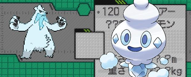 Pokemon Black and White spotlight: The Ice-types: Page 2 | GamesRadar+