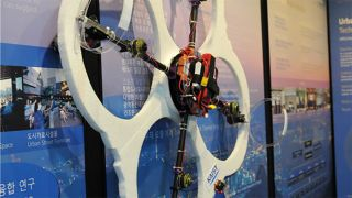 This fireproof drone can cling to walls like Spider-Man