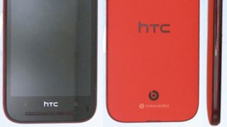 HTC One's front-facing speakers coming to budget 608t handset?