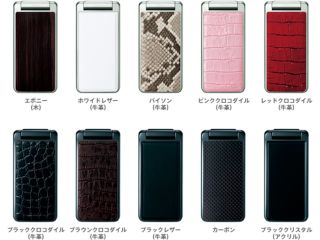 Softbank phones