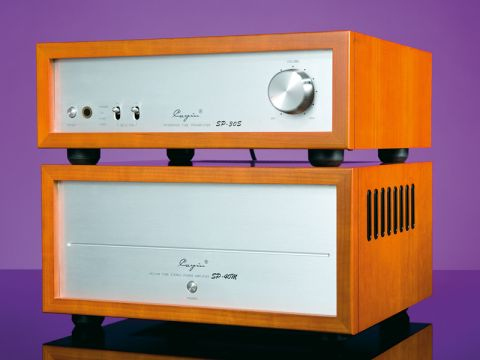 Cayin SP-30S preamp and SP-40S power amp