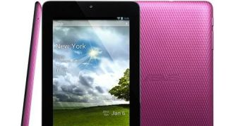 7 inches of app running tablet