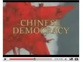 Chinese Democracy not the history making album the ad campaign predicted