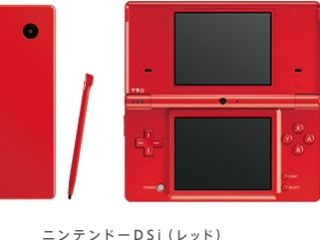 New DSi out in Japan for Xmas with 4-inch screen - claims Japanese newspaper