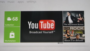 YouTube, FiOS, and more arrive on the Xbox 360 today