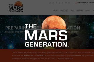 Logo for The Mars Generation, a new nonprofit organization.