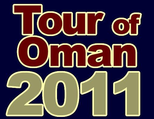 Tour of Oman 2011 logo