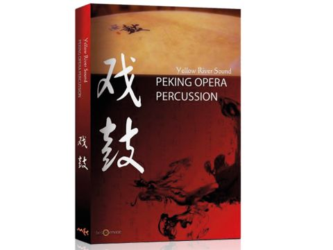 Best Service Peking Opera Percussion provides distinctive and rich-sounding percussion options.