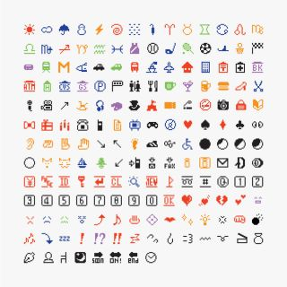 The original 12 by 12 pixel emoji