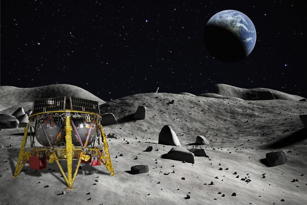 lunar ethics and space commercialization - photo #8
