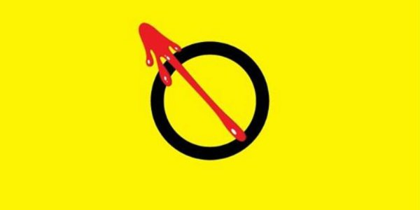 Watchmen HBO logo