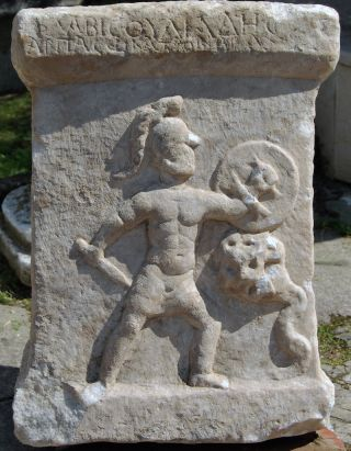 an ancient altar showing a mythical battle was discovered in Turkey.