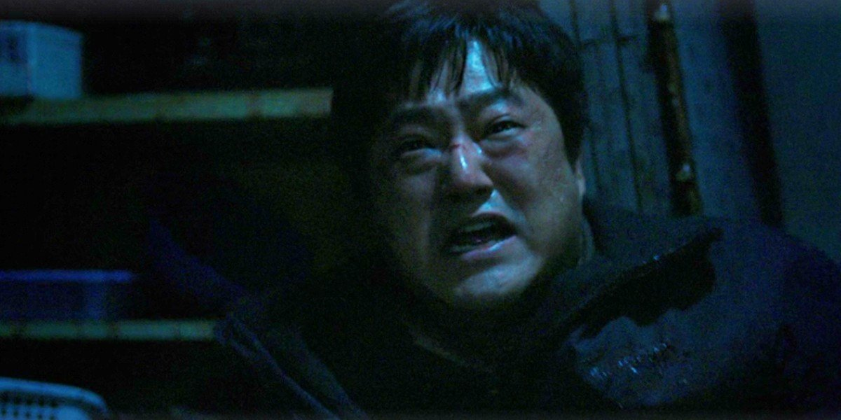 Kwak Do-won in The Wailing