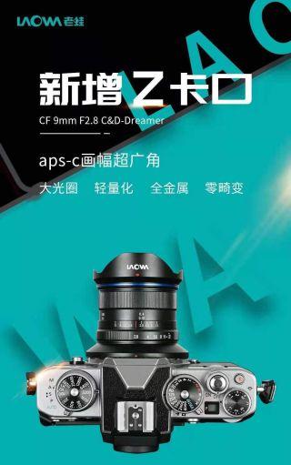 Laowa 9mm f/2.8 Zero-D for Nikon Z