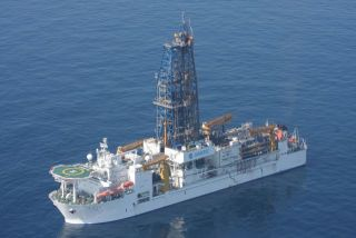 The Chikyu, a seafloor drilling vessel.