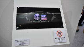 Sharp VR screen
