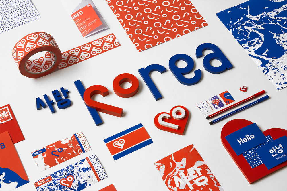 humorous rebrand gives north korea a loving touch creative bloq