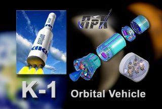 Rocketplane Kistler Says It Has New Strategic Partner in the Wings