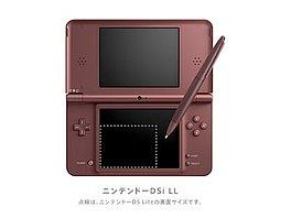 Nintendo s DSi LL bigger screen