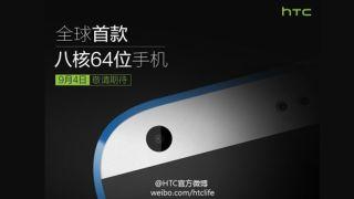 HTC 64-bit Weibo teaser