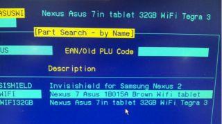 Database listing