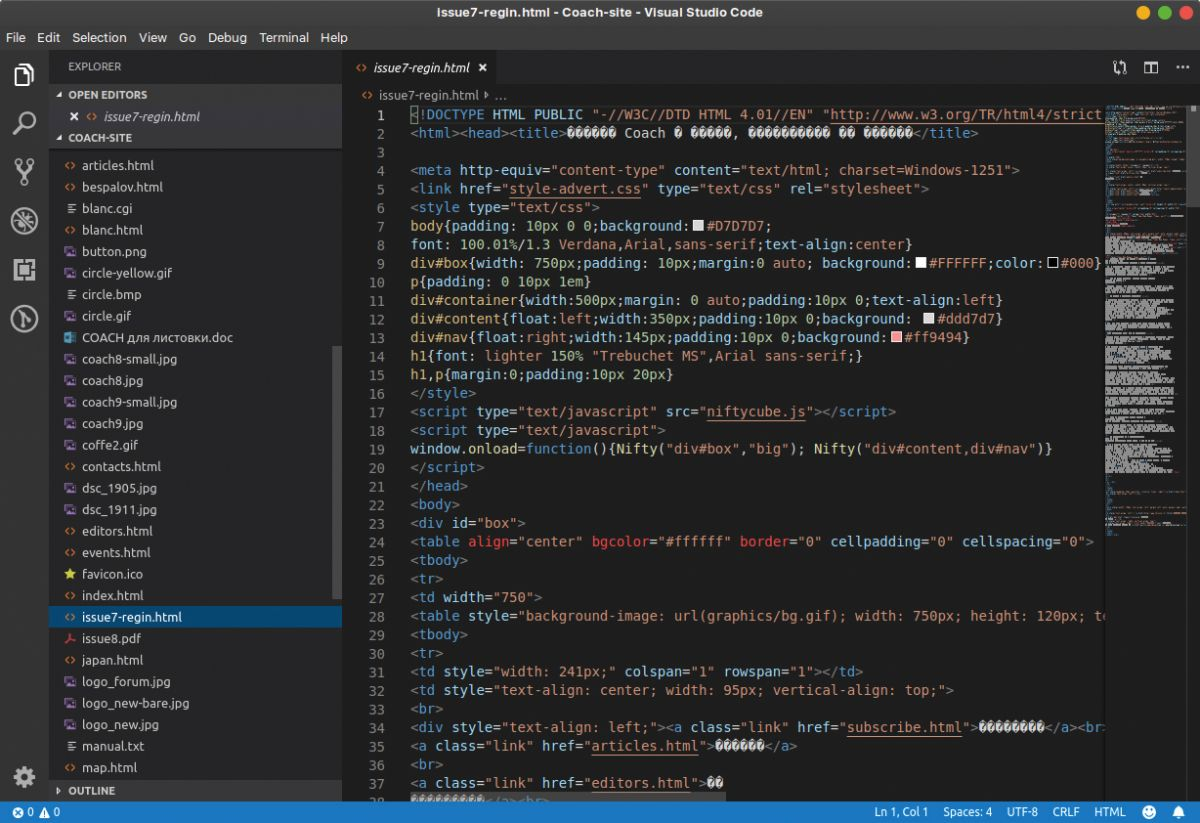 8 best dev tools for Linux   Creative Bloq