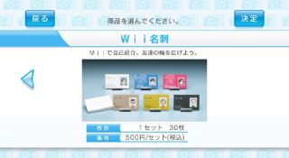 Wii Photo Channel hooks up with Fujifilm in new online printing initiative