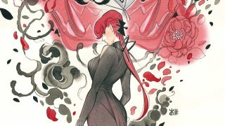 cover of Demon Days: Mariko #1